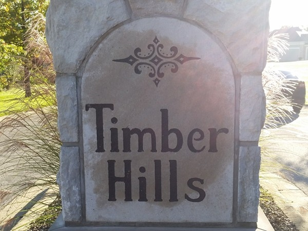 One of the entrances to Timber Hills