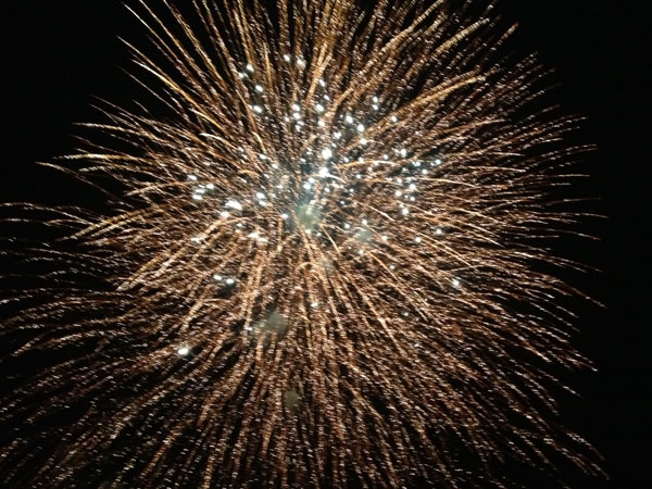 Blue Springs residents were treated to quite a show for the July 4th holiday
