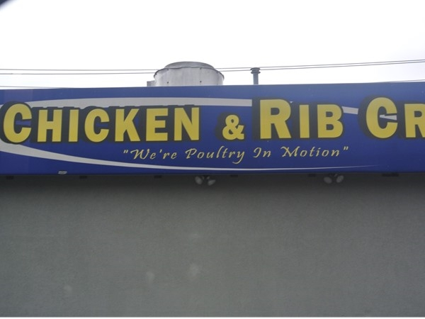 Great Chicken and Ribs located on Franklin Turnpike